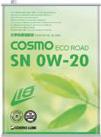 コスモリオエコロード 0W-20