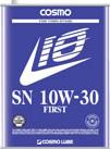 コスモ フルロード 5W-30